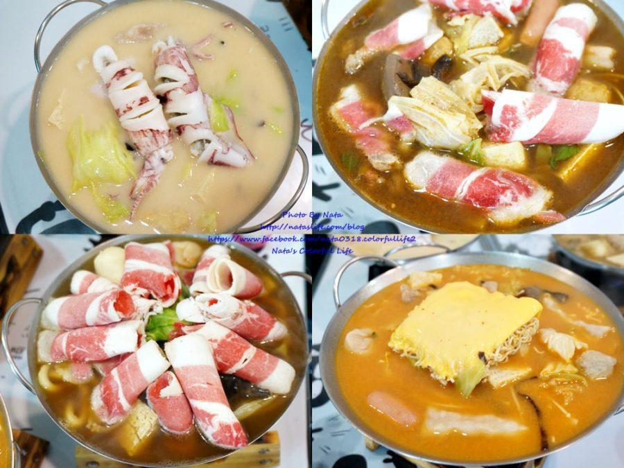 【美食♔台南中西區火鍋】鍋醬平價小火鍋。火鍋控看過來!超人氣爆紅的火鍋~選擇性多且每鍋Hen豐盛