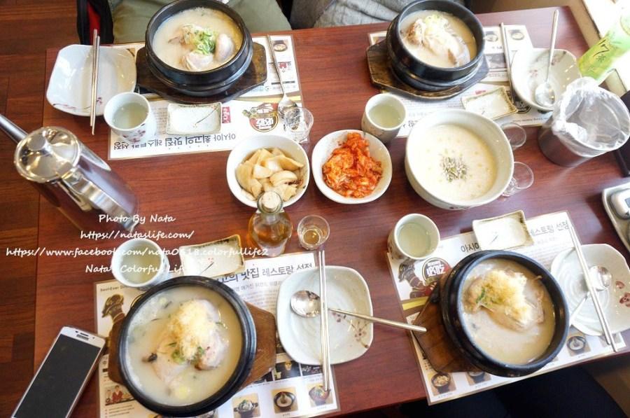 【旅遊✈韓國】首爾自由行│景福宮美食‧皇后蔘雞湯황후삼계탕。是人蔘酒還是果醋隨你喝!?人篸味不重、還滿清爽的,另提供中英日韓菜單
