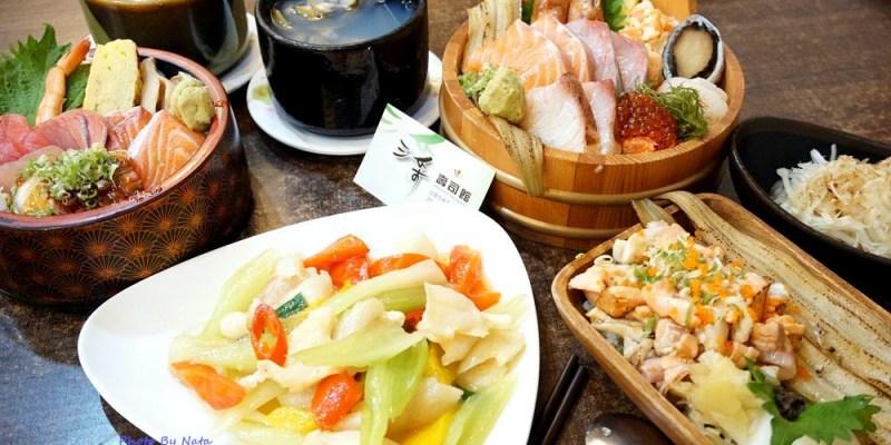【美食♔台南東區壽司】三采壽司館-Sunshine.Sushi。讓你吃了痛風豪華生魚丼飯只要550元,滿足到嫑嫑的│台南壽司