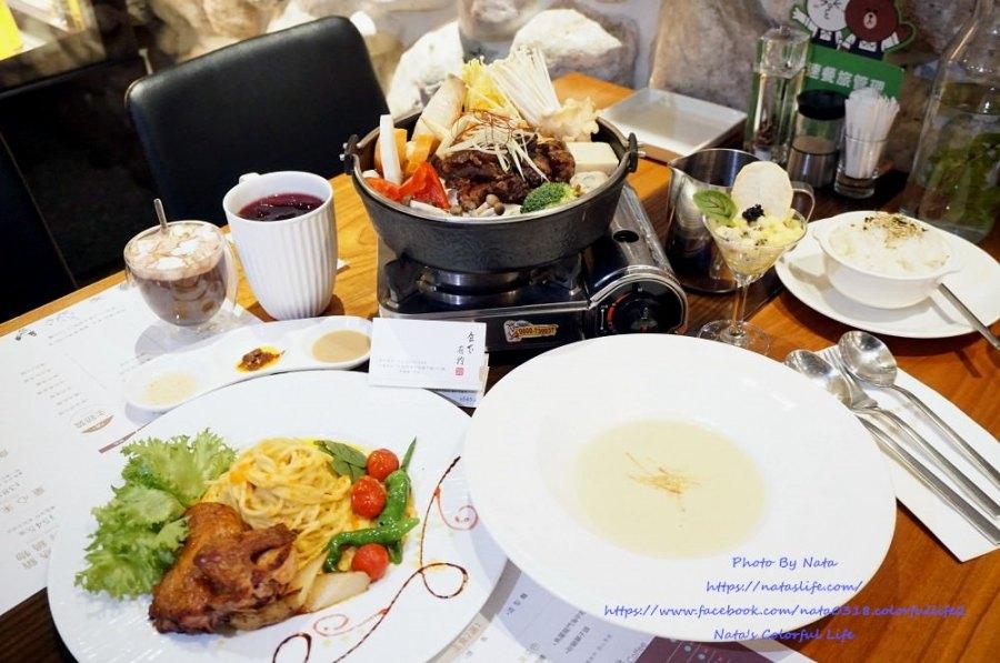 【美食♔台南安平區複合式餐廳】食下有約‧想法廚房。獨創《無制式菜單料理》另有私房菜鍋物-花雕系列│安平餐廳