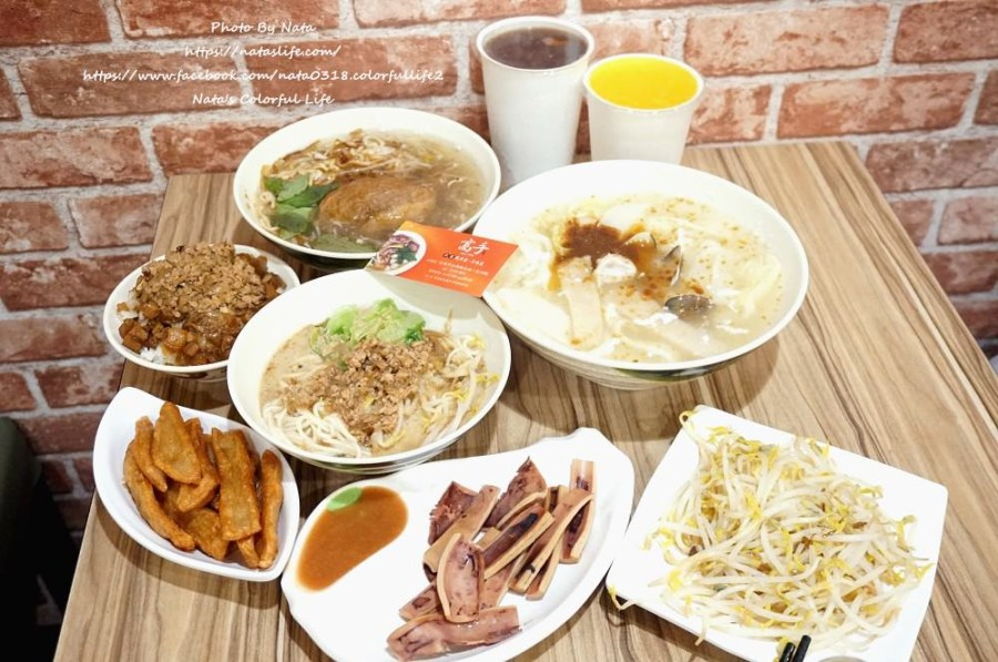 【美食♔台南中西區小吃】高手魷魚羹永福店。必點沙茶系列羹品,好吃讓你再回流