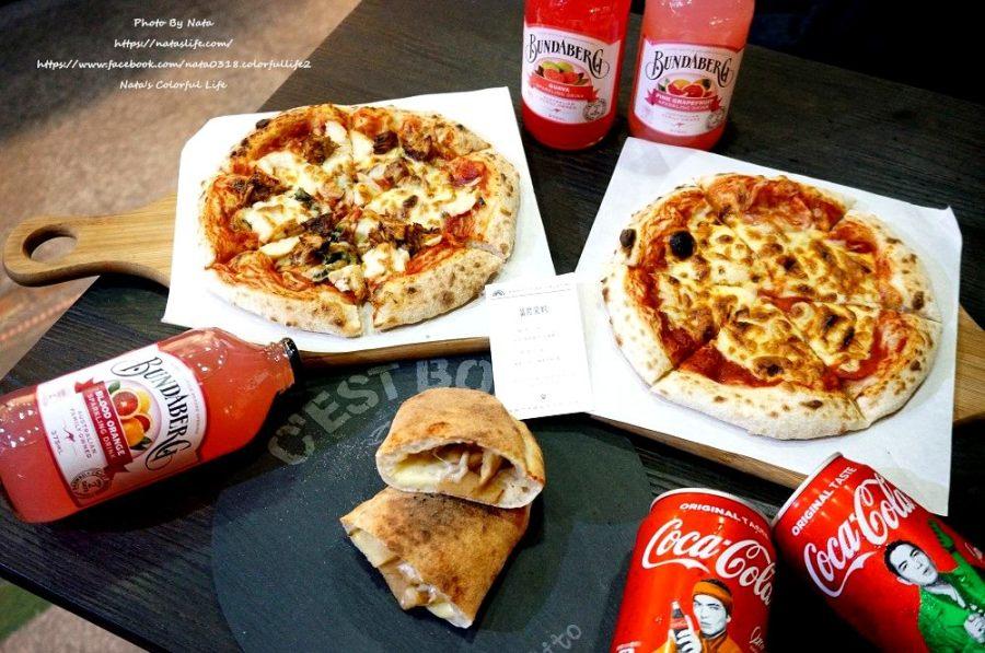 【美食♔台南中西區披薩】溫度窯烤About Life Calzone。來自道地義式披薩,手作窯烤更美味│台南披薩