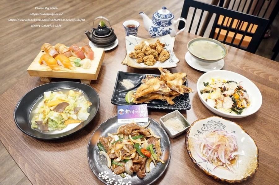 【美食♔台南安南區複合式餐廳】柳川複合式台日料理。熱炒、商業午餐、日式定食、桌菜一次滿足