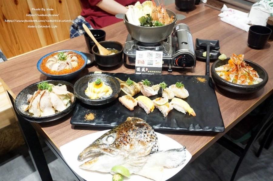 【美食♔台南中西區日式料理】纓風壽司丼飯專賣店(台南公園店)。即刻告白520戀愛玫瑰丼,天使蝦料理來辦蝦趴