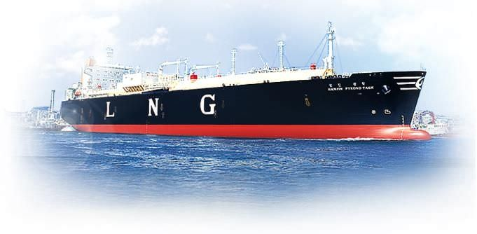 LNG carrier cargo ship - HANJIN HEAVY INDUSTRIES AND CONSTRUCTION