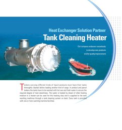 tank cleaning heater 1 2 pages [ 1000 x 1413 Pixel ]