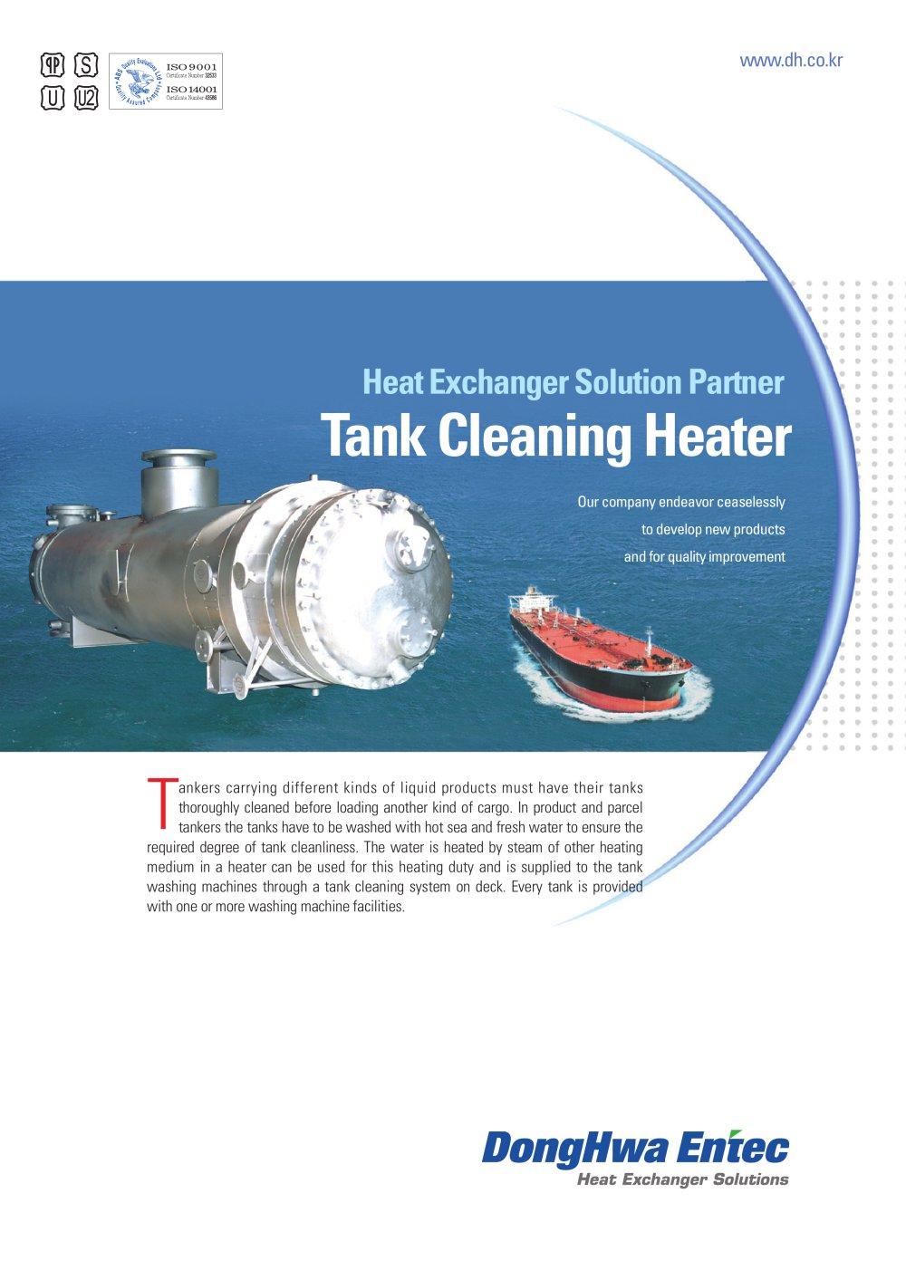 medium resolution of tank cleaning heater 1 2 pages