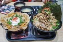牛角 次男坊丼飯 牛肉丼飯 (10 - 12).jpg