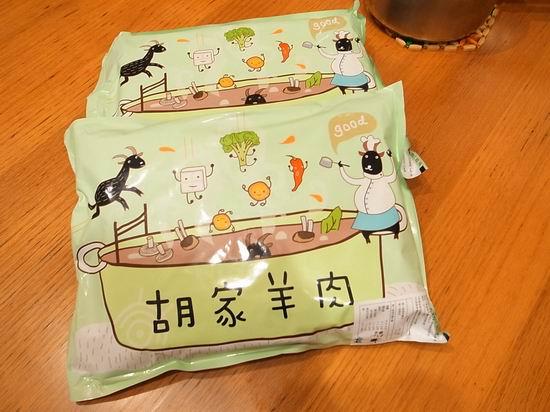 『食記』胡家羊肉在跳舞,Jump(宅配) - 跟著尼力吃喝玩樂&親子生活