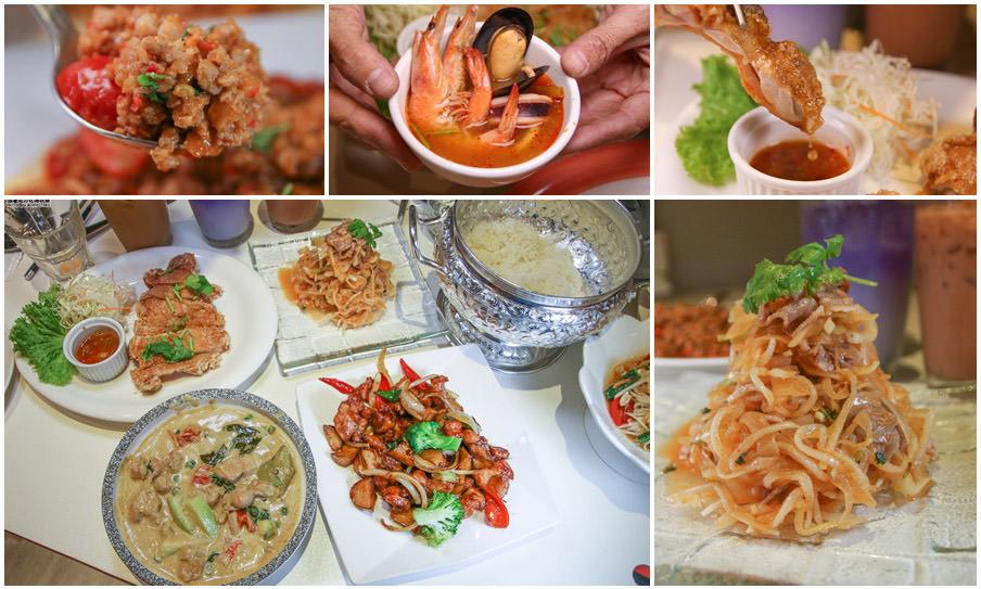 高雄必吃泰式料理 X 開胃泰式 X 泰國料理 X 炎日天氣首選 - 跟著尼力吃喝玩樂&親子生活