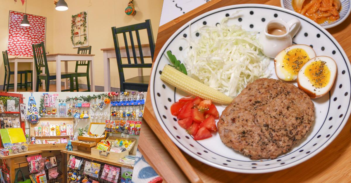 低調小巷弄優質Yukuri Cafe 日本雜貨,代購親民價位、日式餐點爽口好滋味