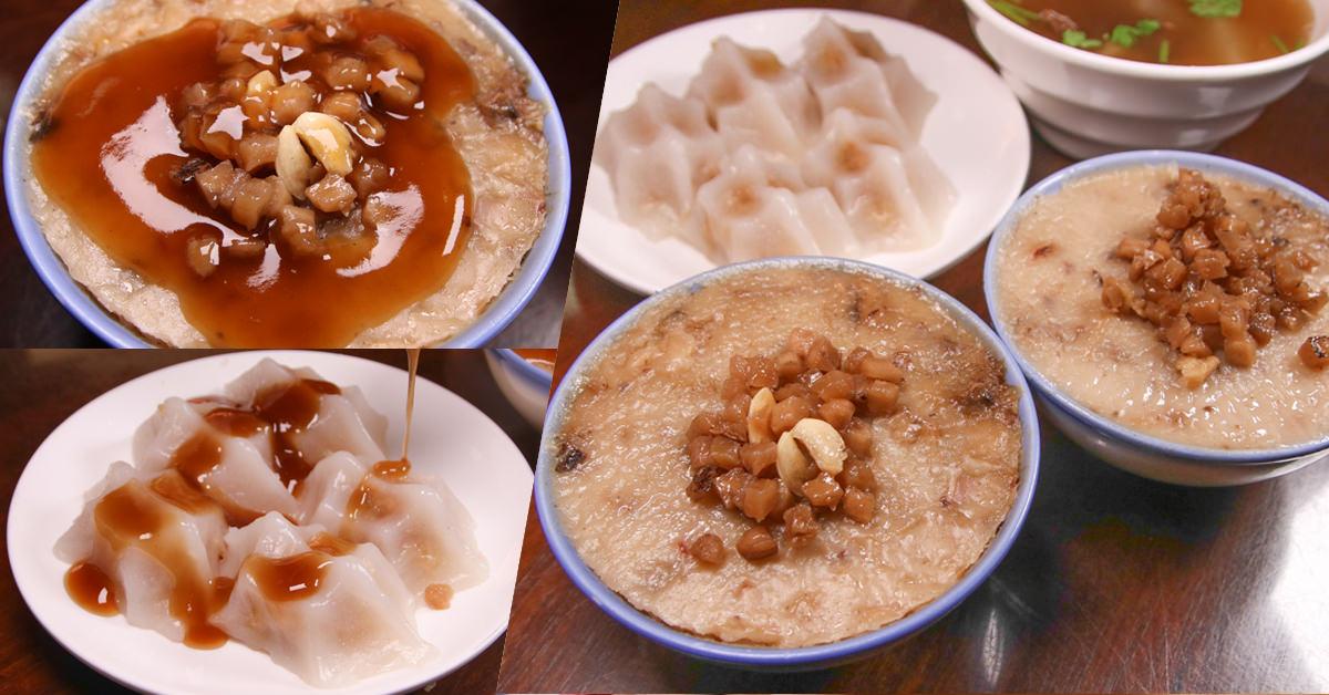 蒸健康美食坊之傳統美食小吃,用心傳統肉圓、碗粿
