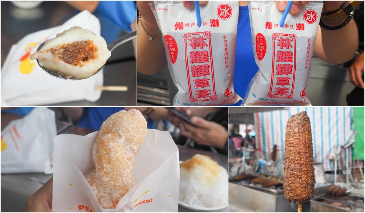 潮州必吃銅板美食,林耀輝草茶、碳烤沙茶玉米、白糖粿、潮州冷熱冰