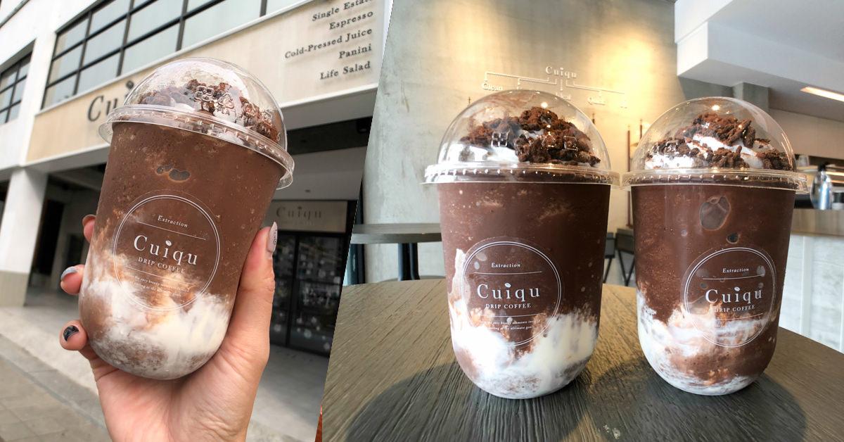 奎克咖啡與義美聯名推出邪惡美味的烏克力力冰沙(黑可可巧克力酥片),限定買一送一
