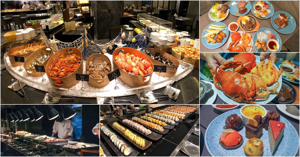 高雄最狂漢來海港Buffet,全面改裝料理升級不漲價 x 漢來海港創始店再現排隊人潮