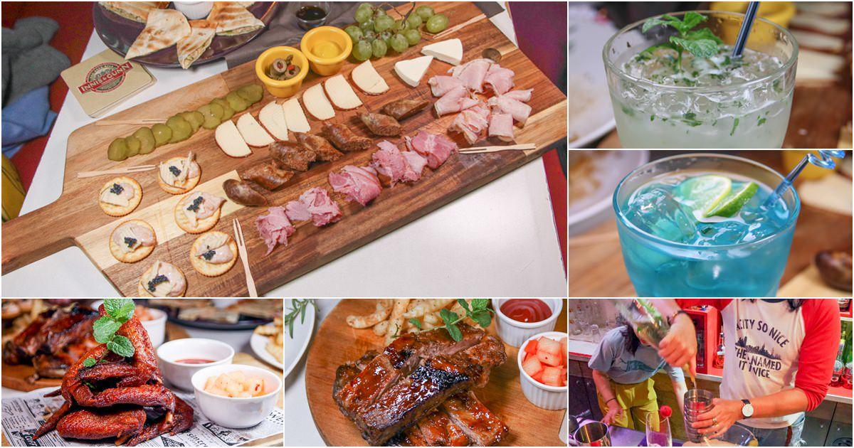 調酒美食兼具的Cocktail Bistro雞尾酒餐坊,高雄不能錯過的酒吧、美食(調酒好厲害)