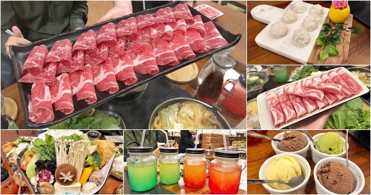 用心好料的好湯good soup日式涮涮鍋,肉肉盤、鮮熬湯頭、頂級食材之鍋物推薦