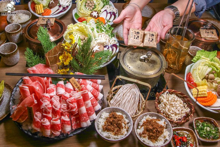 百年藥材之創新風味德記中藥火鍋,高優質鍋物專賣、溫補好滋味  x 台南得獎滷肉飯