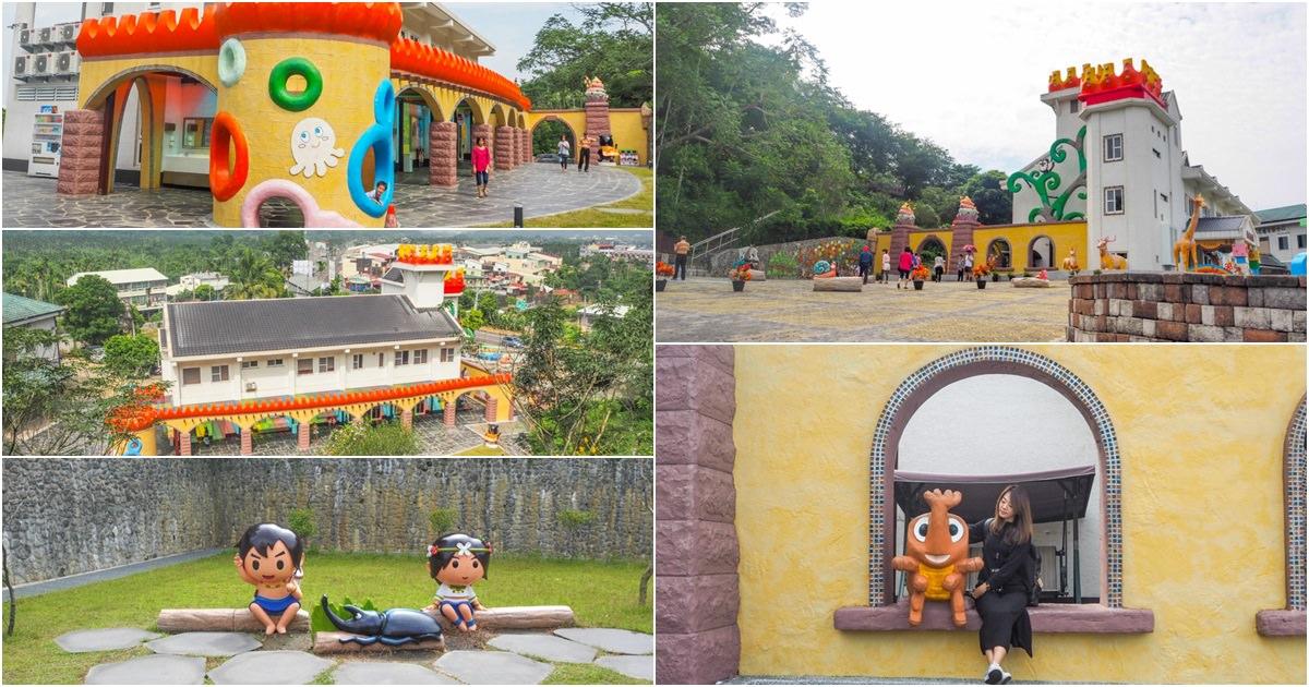 免費踏青遊逛西拉雅遊客中心之童話城堡,親子旅遊推薦景點