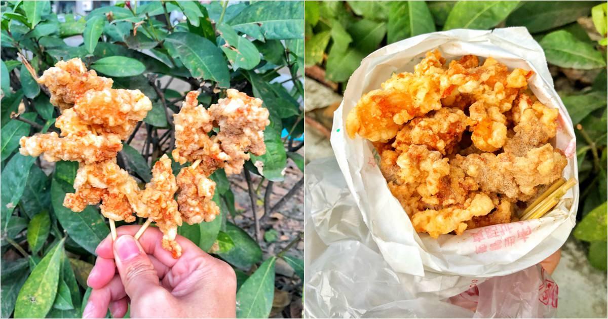 最唰嘴的888香酥雞,獨特藥材胡椒粉很威 X 南部最唰嘴的香酥雞