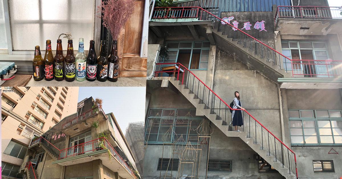 台中文青快閃CP皇后鎮,網美打卡拍照夯點之假日創意市集、特展、街頭表演、懷舊老房