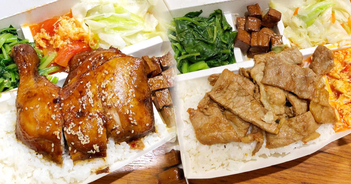 可口多樣主餐之新宿日式便當,乾淨俐落不油膩好吃
