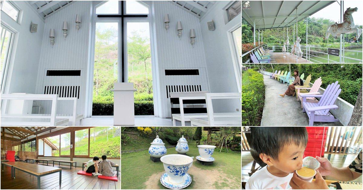 山上被大自然包圍的台南隱田山房 白色教堂,戶外踏青、野餐、放空推薦