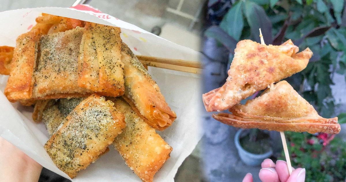 香酥脆又平價好吃的手工起司餃,吉林夜市必吃美食