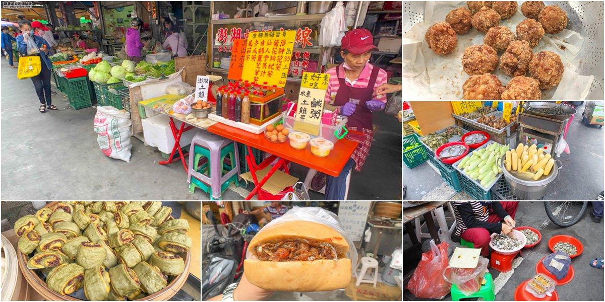 澎湖馬公最好挖掘美食的北辰市場,便宜好買又好吃