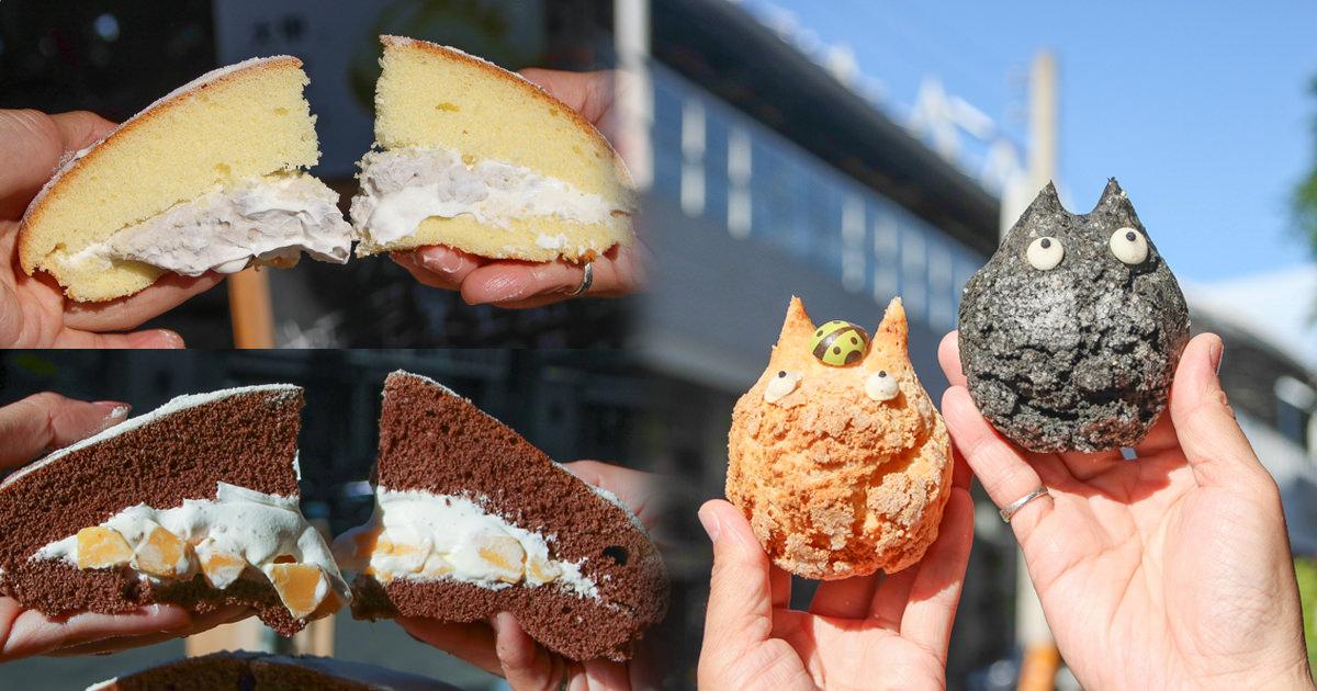 兩個女生Cream Puffs 平價手作龍貓泡芙 ,屏東最夯網美甜點、舒芙蕾波士頓蛋糕、客製化手作烘焙