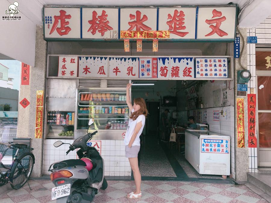 古早味之懷舊文進冰棒店,銅板平價美食、剉冰、冰棒 X 冬瓜茶大推