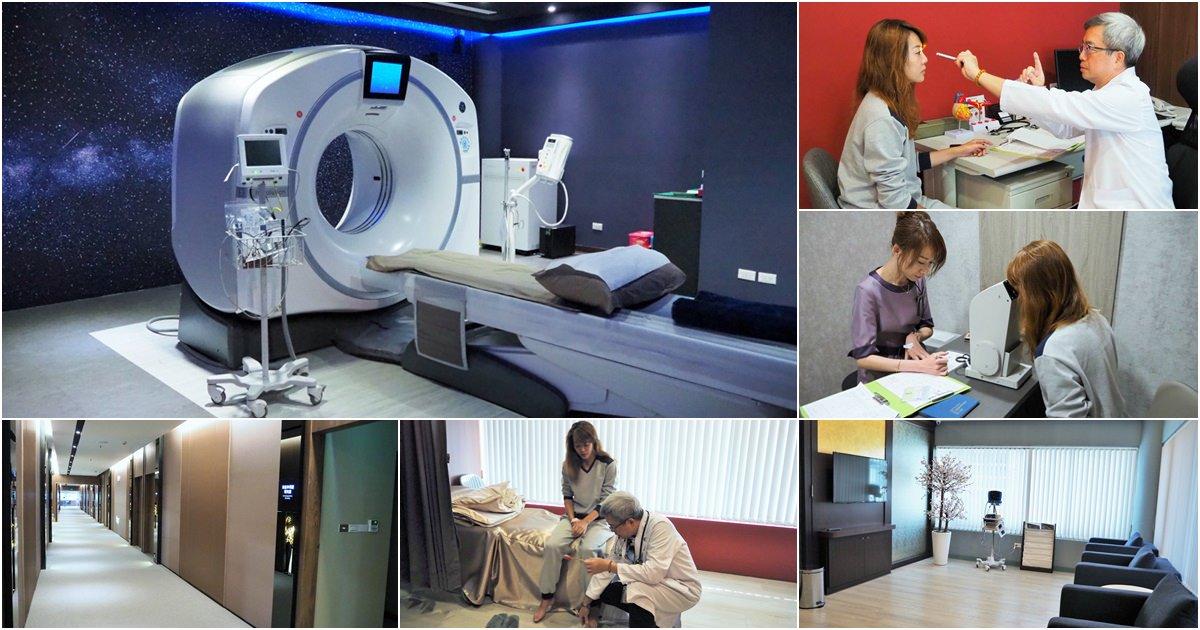 馨蕙馨醫院升級再進化,民眾便利的好鄰居、專業的醫療服務