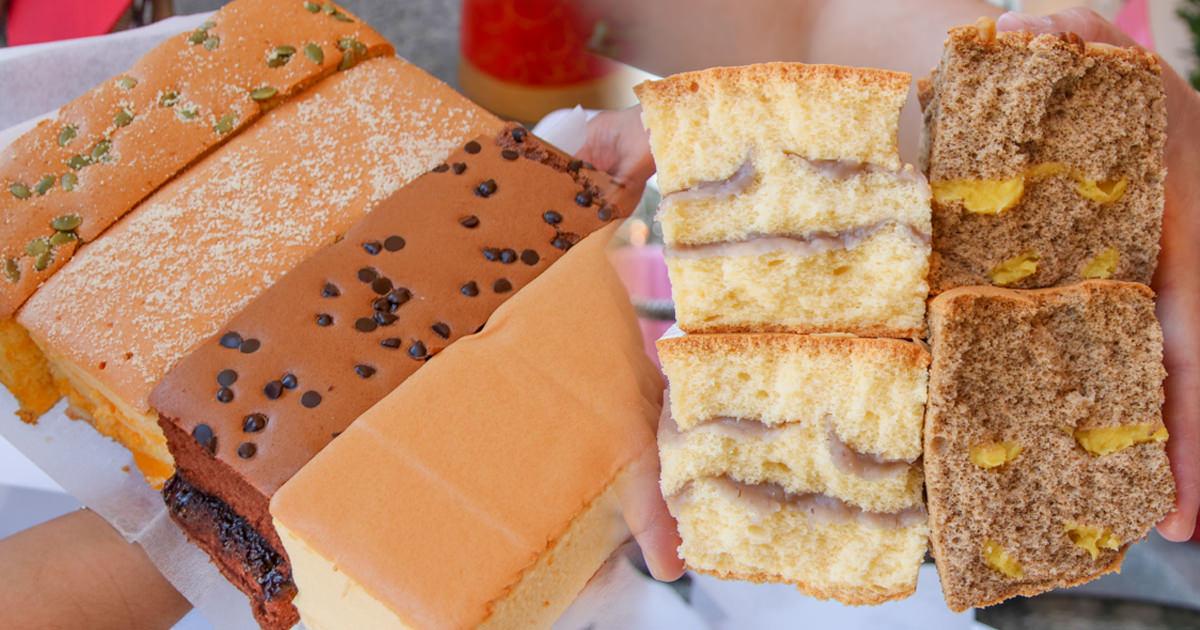 每日現烤新鮮出爐的好滋味,大人小孩都愛的 大川本鋪古早味現烤蛋糕 |東港店週年慶買一送一
