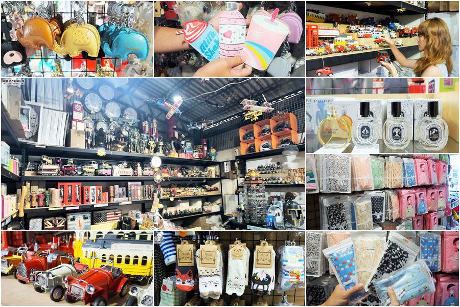 週三週六限定 百貨零售批發生活雜貨,免會員通通批發價 X  萬寶通-瑞北倉庫 |瑞北夜市