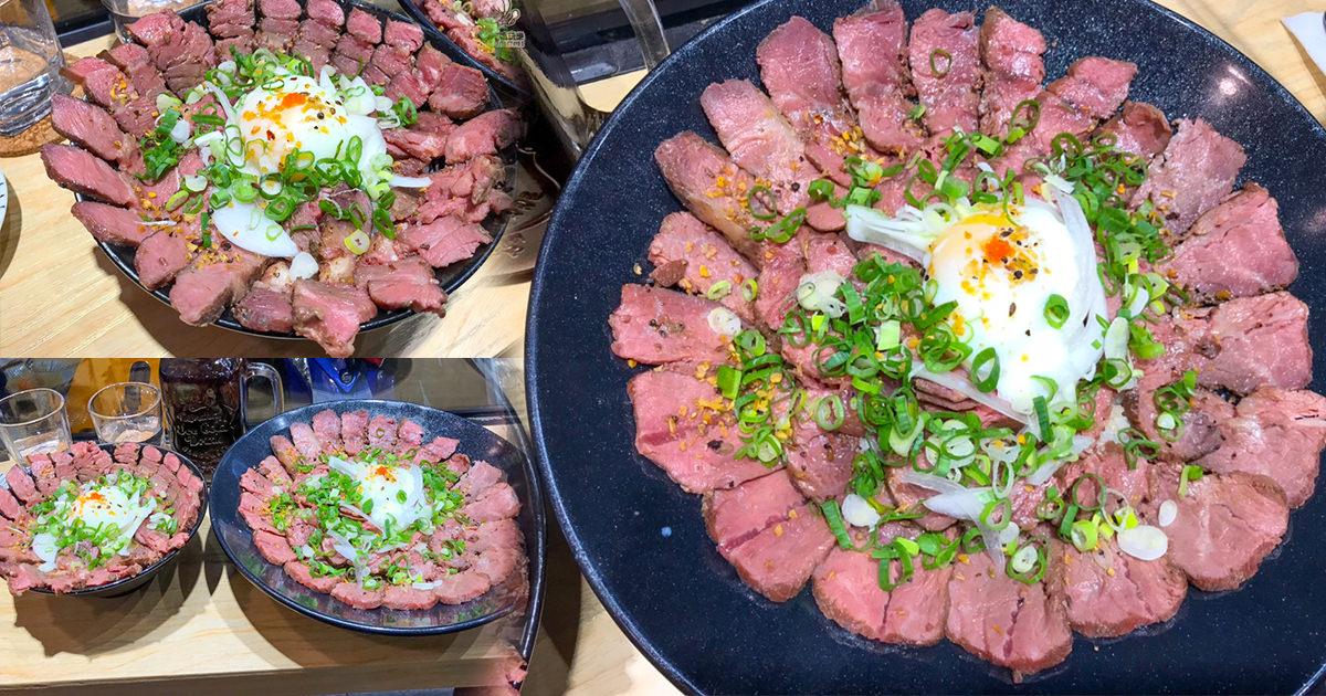 隱密低調超人氣舒肥美食,勘熟所-A Little Medium | 鮮嫩好咀嚼的肉肉丼飯