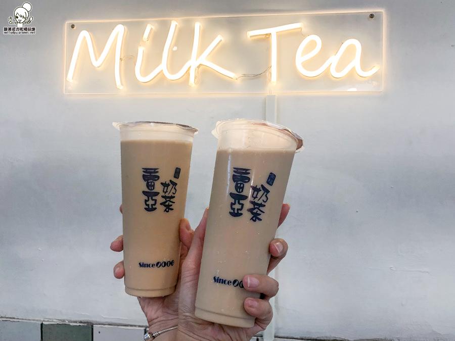 南高雄也可以喝到蕾亞奶茶、手搖茶飲,免費加料唷~(每日限定限量之珍珠、粉角)