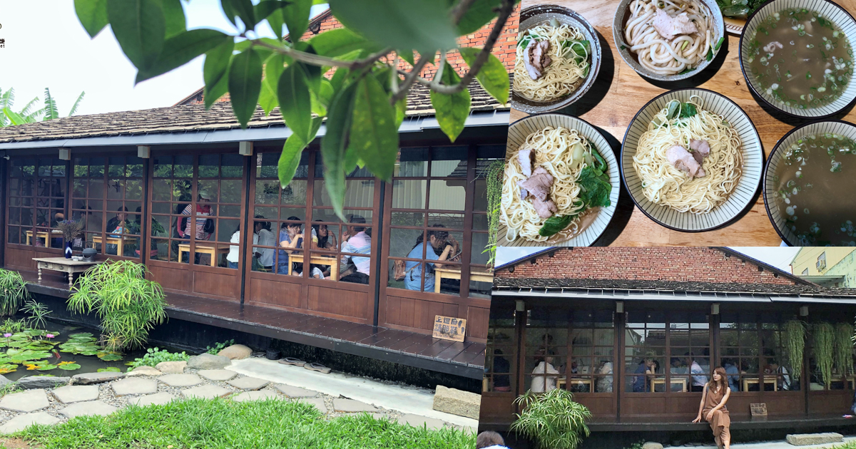 無敵低調巷弄的阿里港 義成伯の麵店,日式房舍用餐環境 X 屏東美食、麵食