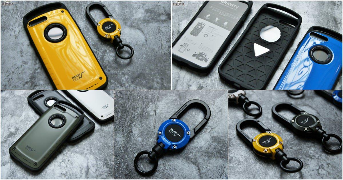 超質感、防摔手機防護 |日本 ROOT CO. iPhone XR 掛勾式軍規防摔手機保護殼、MAG REEL360度旋轉多功能登山扣,時尚魅力隨身配件