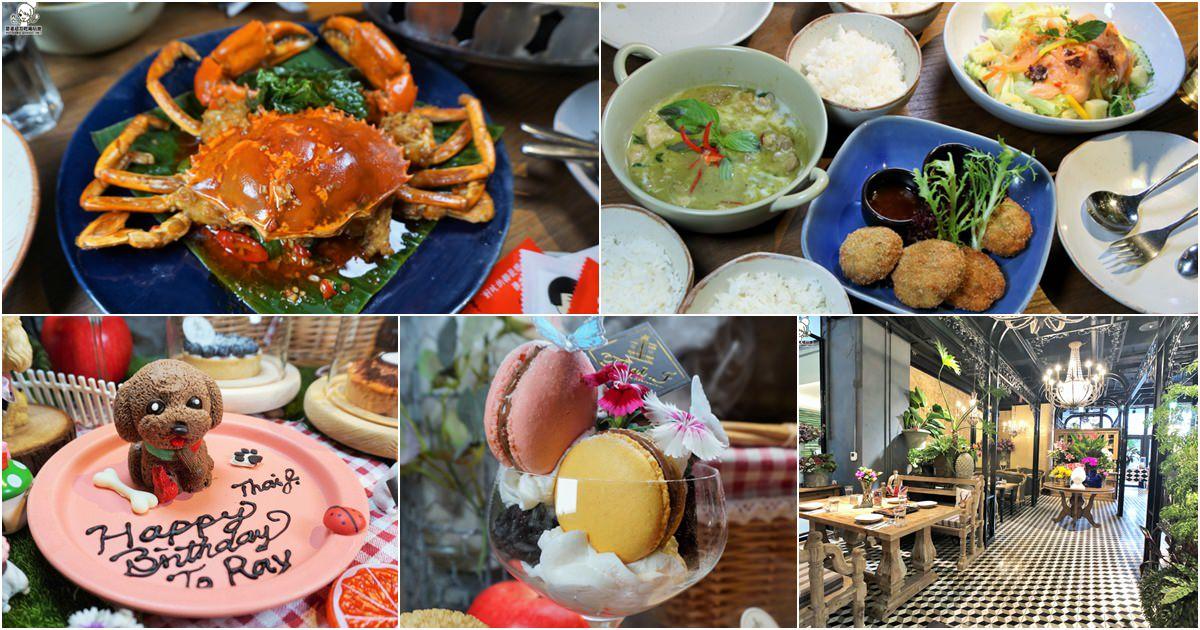 台中泰式料理推薦  Thaï.J 泰式料理,叢林風之華麗聚餐推薦、網美約會享受泰國清邁創意料理