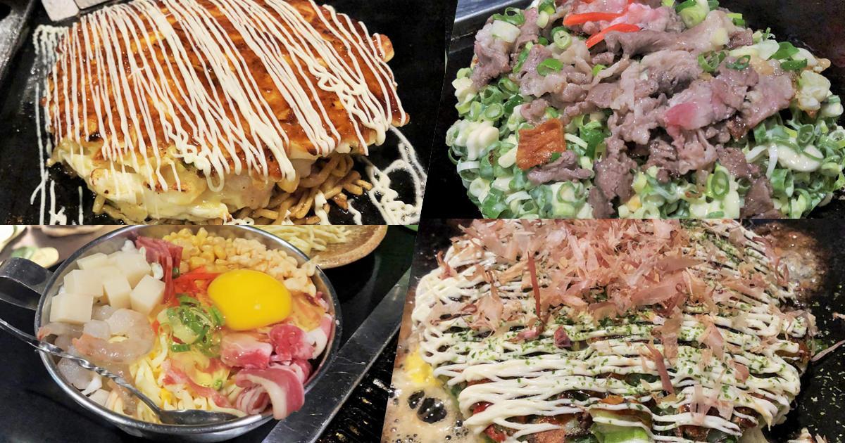 DIY互動好吃的鶴月亭日本大阪燒文字燒,歡樂聚餐帶有居酒屋特色 (吃美食、小酌推薦)