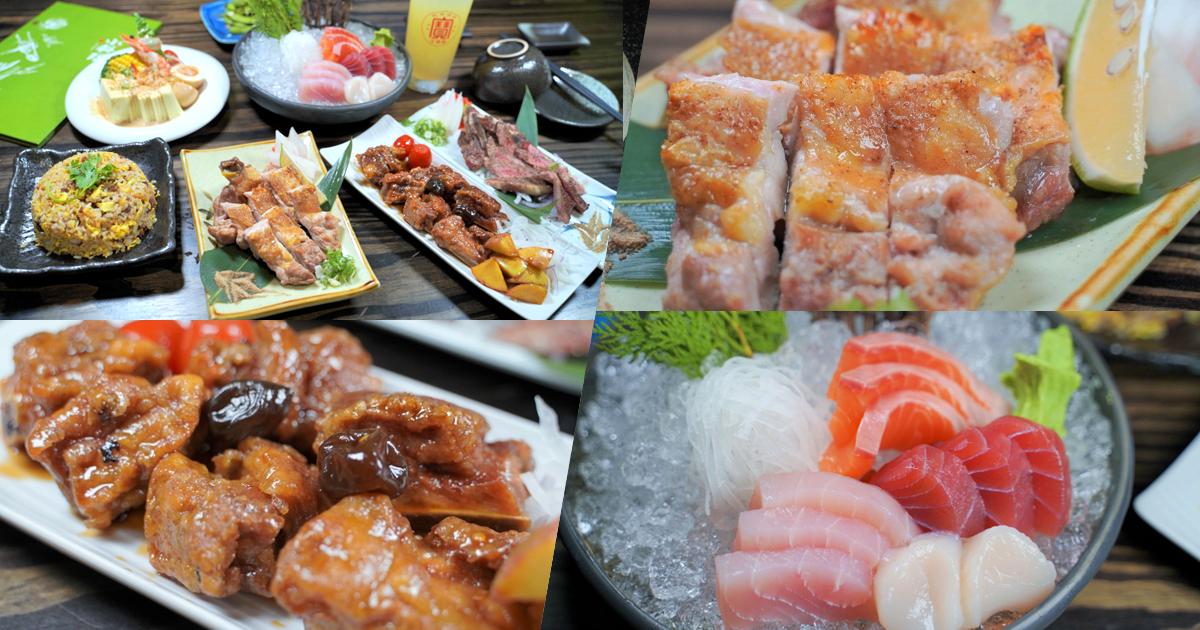 北高雄聚餐、吃美食最推薦晚餐宵夜場的小料理食堂しょくどう茗喆|日式料理、熱炒、海鮮、鍋物、燒烤