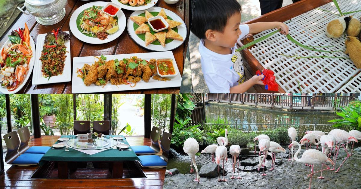 南洋風情發呆亭包廂享受道地泰式料理,放鬆踏青、與動物近距離接觸、賞飛機美景|高雄旅遊 淨園休閒農場
