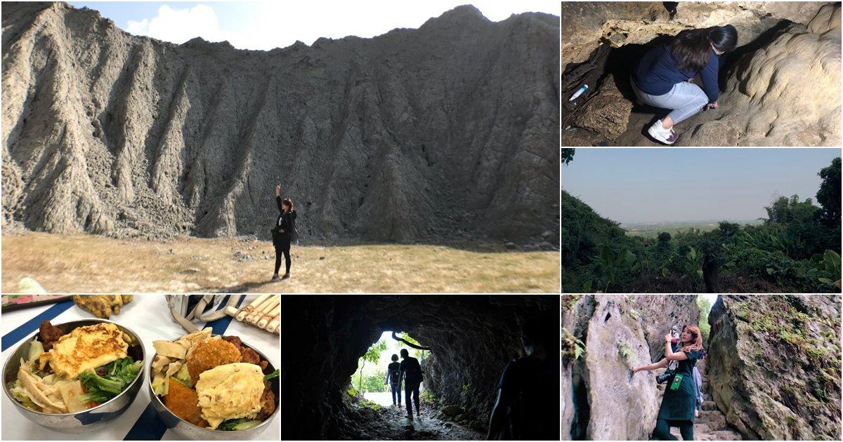 高雄泥岩惡地地質公園,品嚐最在地風味美食、了解月世界、親身貼近攀爬石乳洞、減肥洞