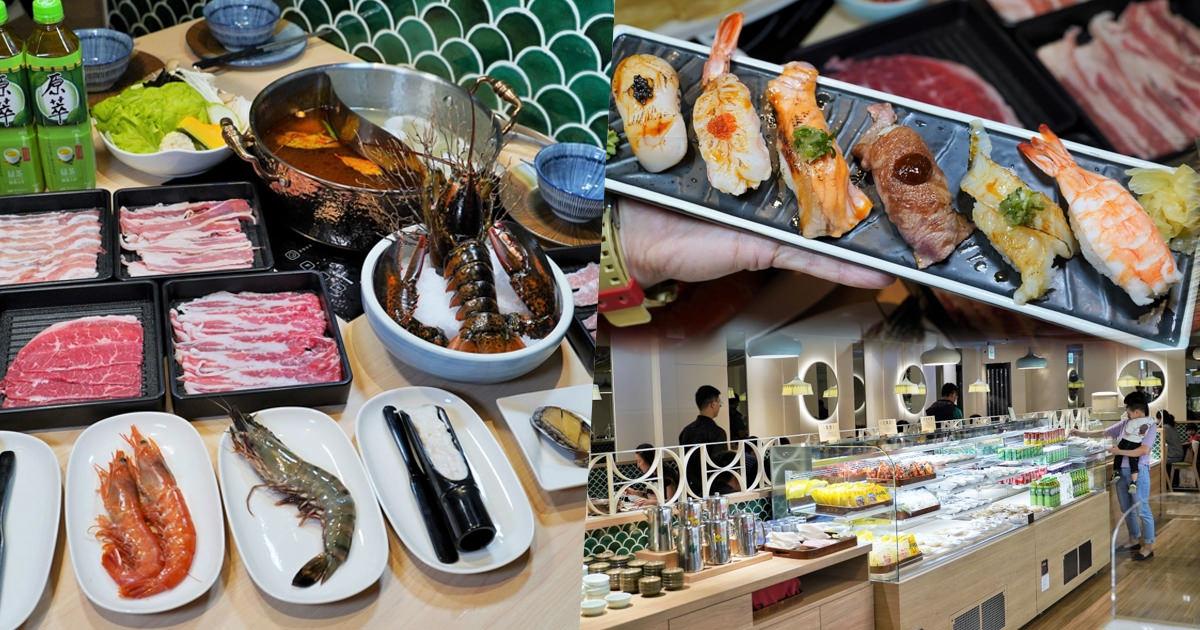 潮之鍋物SEAPOT 五星級食材自助生鮮超市鍋物,現做日式握壽司、剉冰供應|超市火鍋市場