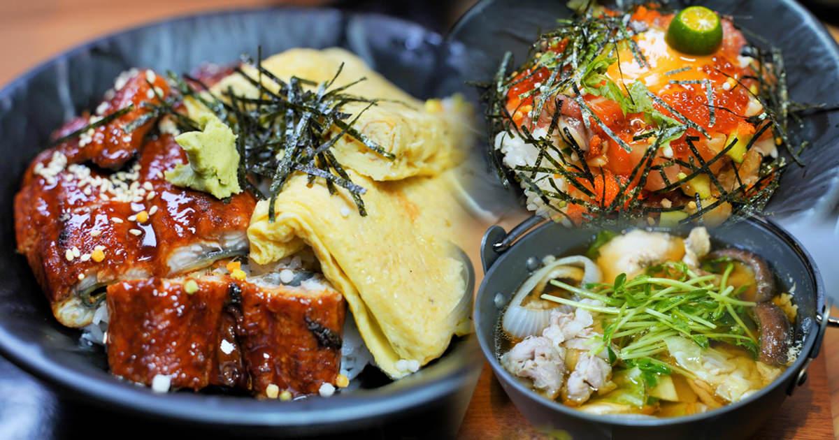 太羽丼 東京惠比壽全台獨家海外第一間,新鮮漁獲職人現料理|滿嘴鮮味的好吃丼飯、相撲鍋、壽喜燒