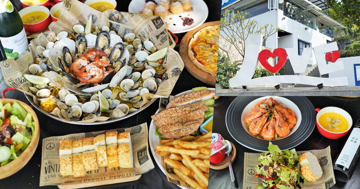 高雄戶外景觀餐廳之沃野山丘,歡樂聚餐、家庭聚會、休閒踏青|景觀餐廳、親子旅遊