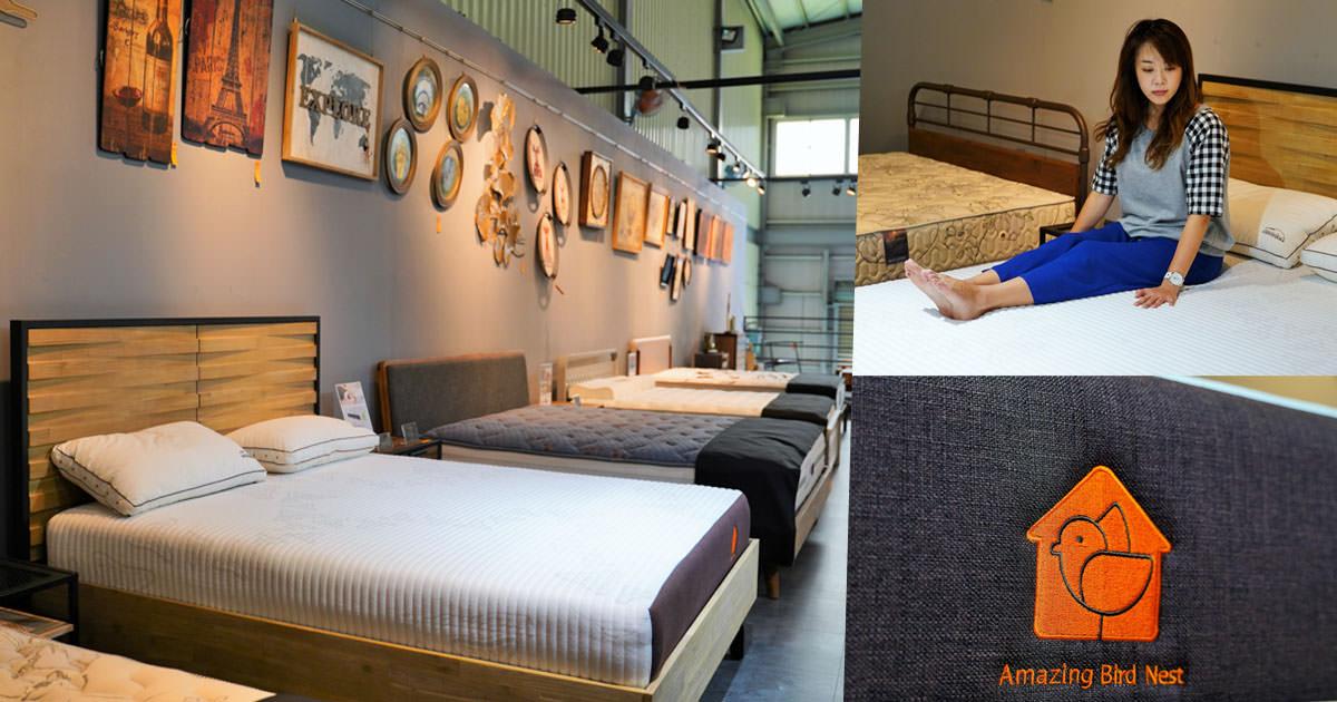 獨創親膚釋壓 一張會適應您重量的好床 眠花糖好眠床墊   南部風格最獨特的家具店 酷鳥窩 Amazing Bird Nest 工業風 北歐 復古 家具家飾 沙發 床墊