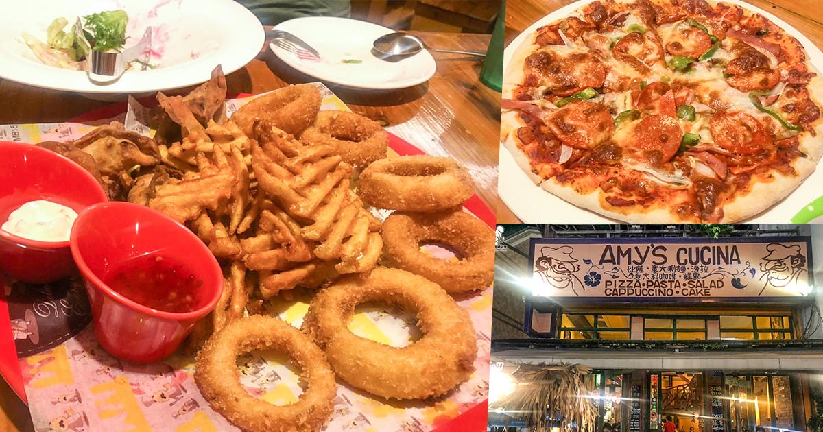 墾丁美食推薦好吃披薩、義大利麵、酒館之數十年老字號 AMY'S CUCINA