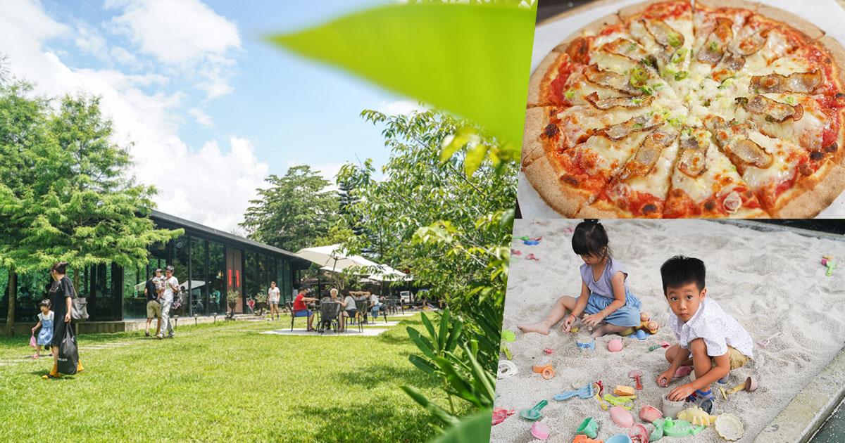 日月潭美食推薦,景觀餐廳之約定幸福 Pizza & Coffe、好吃餐點、戶外兒童沙池
