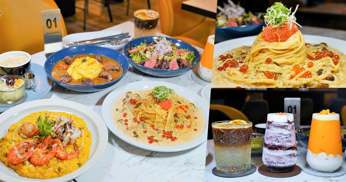 療癒叢林系高質感早午餐、義大利麵、燉飯美食專賣,夏佐廚房Casual Kitchen